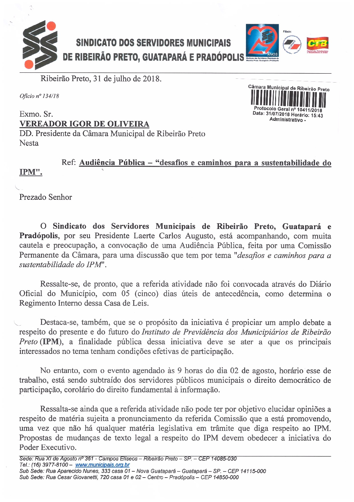 Protocolo-Camara-Audiencia-IPM-001