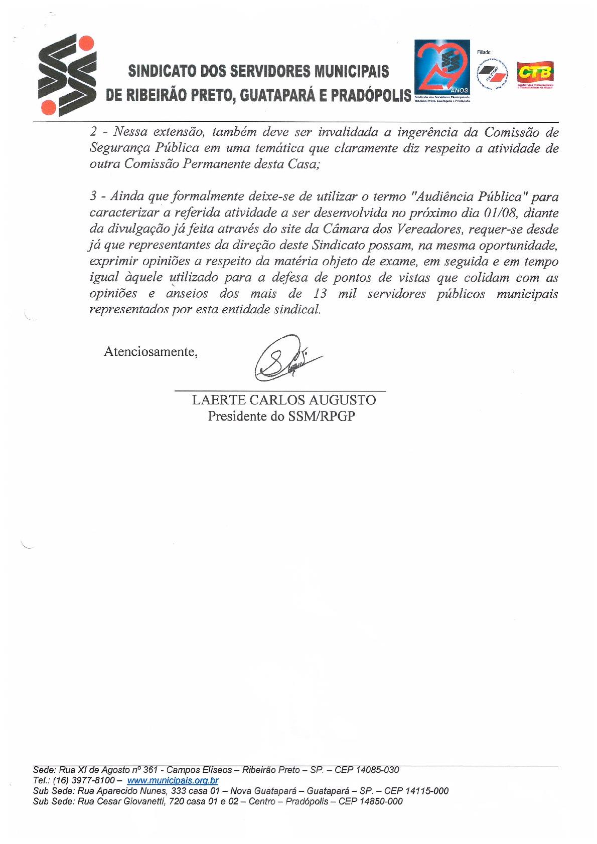 Protocolo-Camara-Audiencia-IPM-003